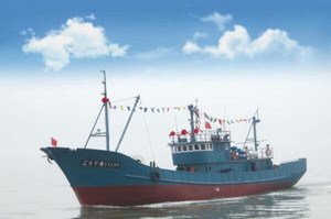 120ft/37m Steel Deep Sea Stern Trawler Fishing Ship with Freezer
