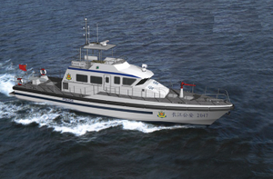Grandsea 21m FRP 25knots Coast Guard Military Patrol Boat for Sale
