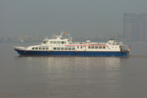 China 48m Steel Hull 260 Passenger Ferry Ship for Sale