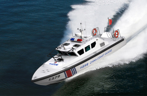 Grandsea 46ft/14m Aluminium High Speed Patrol Boat for Sale